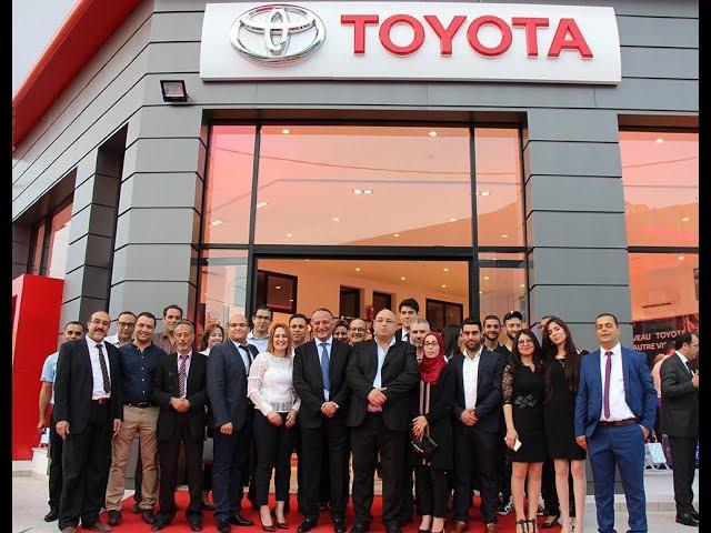 Cérémonie de l'inauguration officielle de la nouvelle agence TOYOTA à Sfax