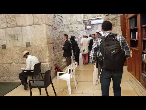 Why Do Jews Pray To A Wall At The Site Of Holy Western Wall (Wailing Wall), Jerusalem, Israel