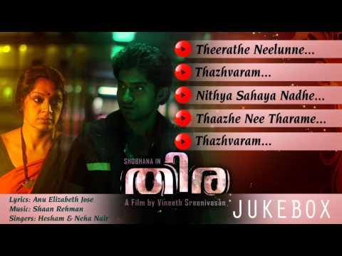 Vineeth Sreenivasan's Thira Full Songs Jukebox