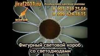 Световой короб со светодиодами(Световой короб со светодиодами., 2012-05-26T10:59:26.000Z)