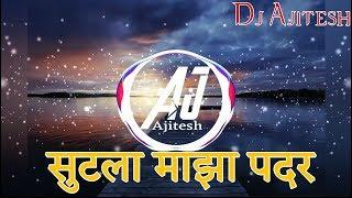 Sutla Maza Padar | सुटला माझा पदर |2018 best song | Dj Saurabh