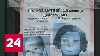Матвей Иванов найден малыш жил в чужой семье под другим именем