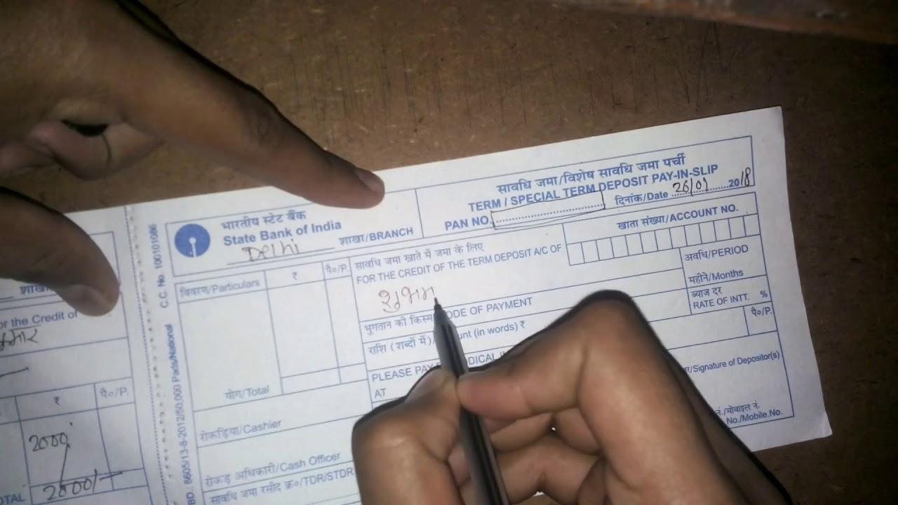 sbi fixed deposit form pdf  How To Fill FD form Of SBI   sbi का FD बनवाने वाला फॉर्म कैसे भरे