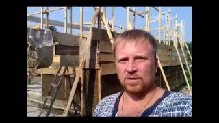Отчёт о ходе строительства дома из опилкобетона(, 2016-07-21T03:35:01.000Z)