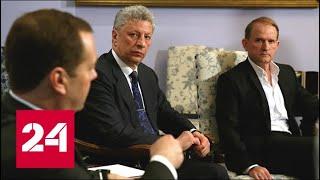 Медведев встретился с кандидатом в президенты Украины. 60 минут от 22.03.19