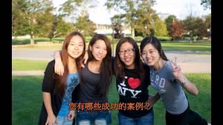 TigerTutor (NJ) & Tiger Prep (NYC) SAT & ACT Prep Classes- Mandarin
