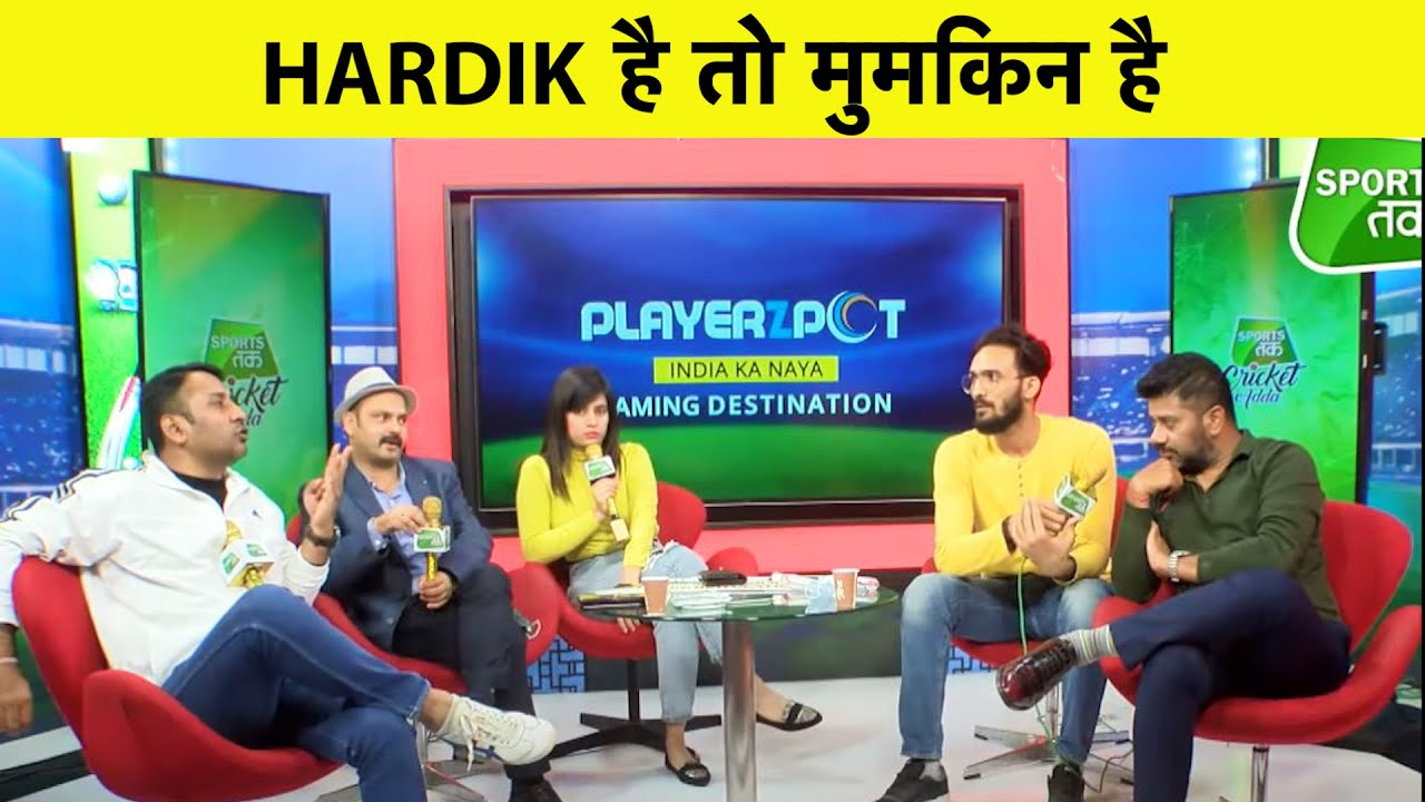 ?AAJ KA AGENDA: क्या HARDIK PANDYA के हाथ में है T20 WORLD CUP की चाभी?