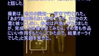 佐野岳、服役男性役作りで撮影以外ホテルに缶詰状態 Thanks you verry m...