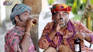 Repeat youtube video Rajasthani Fagan DJ Song | Lal Quatar Pi Gayo | 1080p HD | Latest Holi | New Marwadi Fagun Song