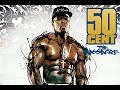 50 cent's best song ever (minus)