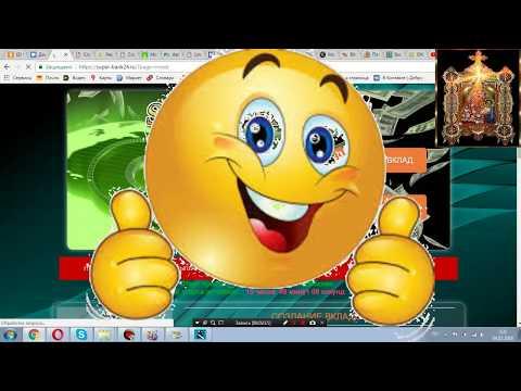 Видео Легкий и быстрый заработок в интернете