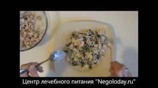 Диетический нежный салат Куриная грудка, фасоль...