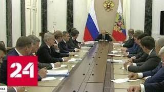 Путин принял в Кремле 16 избранных губернаторов - Россия 24