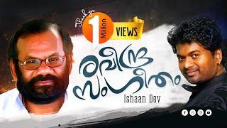Raveendra sangeetham - Muzic ID by Ishaan Dev - Music Mojo Season 2 - Kappa TV