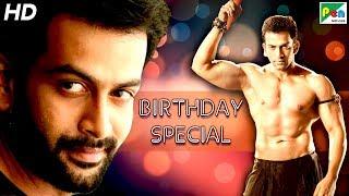 Birthday Special | Prithviraj Sukumaran Best Action-Romantic Scene | Ghulami Ki Zanjeer | Simhasanam