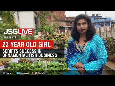 23year Old Girl Scripts Success In Ornamental Fish Business In Jharsuguda