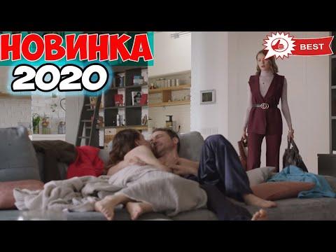 Фильм должен каждый смотреть! ДЕНЬ СОЛНЦА Русские мелодрамы 2020 новинки, фильмы HD - Ruslar.Biz
