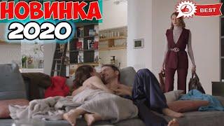 Фильм должен каждый смотреть ДЕНЬ СОЛНЦА Русские мелодрамы 2020 новинки фильмы HD