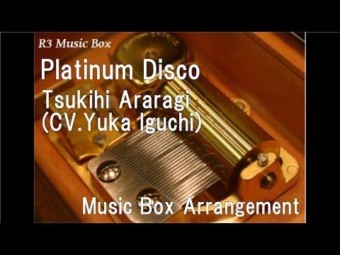 Platinum Disco/Tsukihi Araragi (CV.Yuka Iguchi) [Music Box] (Anime