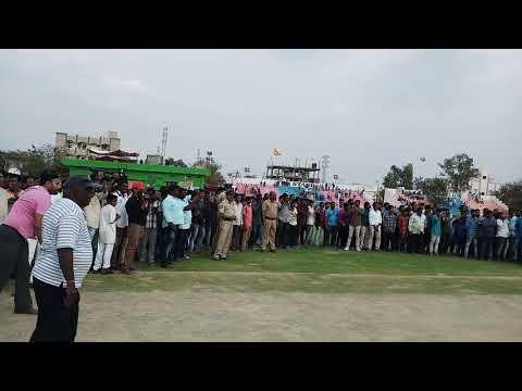 Ttl Match In Siddipet !harish Rao !-chandrupatla