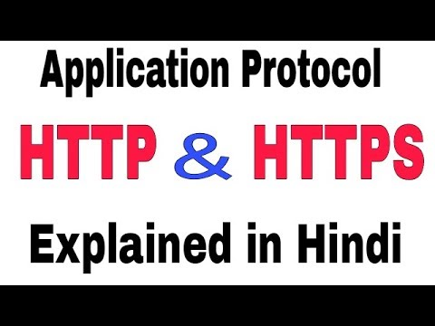 What is HTTP vs HTTPS Protocol in Hindi | Application Protocol |