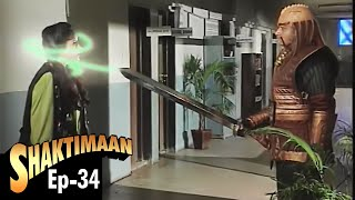 Shaktimaan - Episode 34