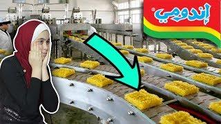 جولة داخل مصنع الاندومي 🍜 انصدمتتت 😷😤