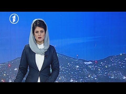 Afghanistan Dari News 07.12.2017 خبرهای افغانستان