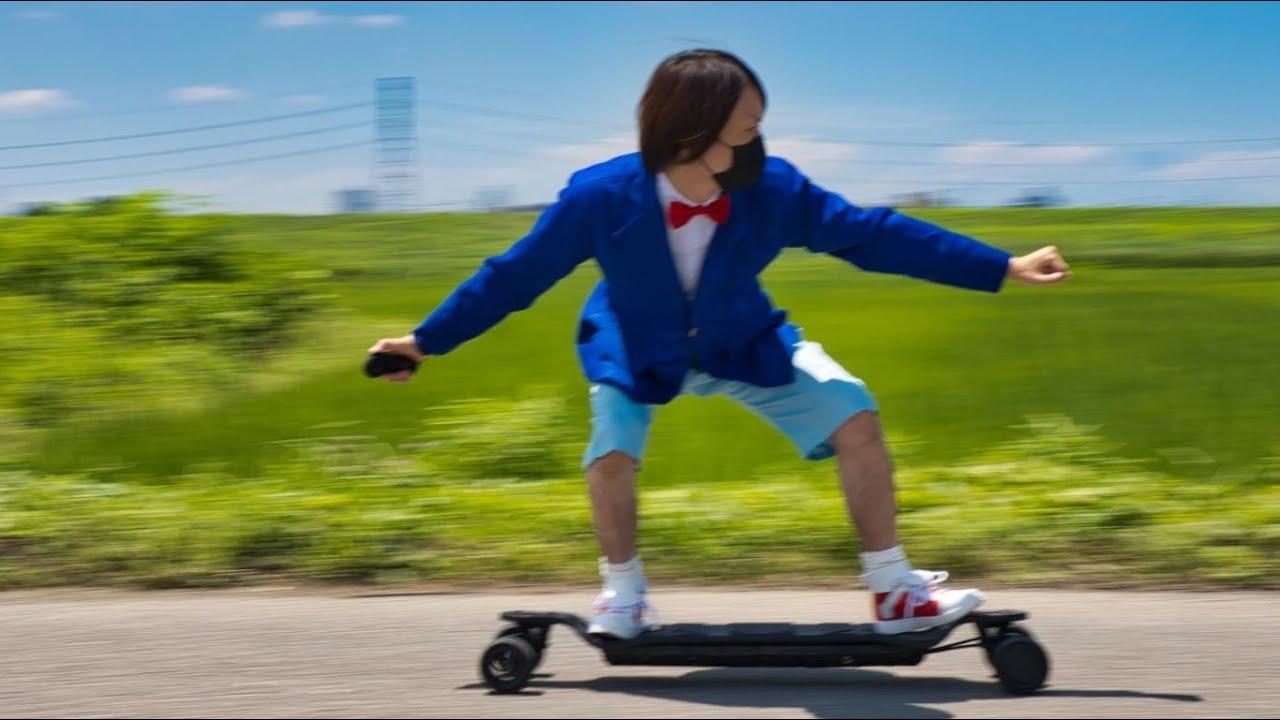 現役探偵が電動スケートボードで尾行してみた【完全にコナン】