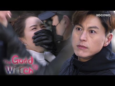 RyuSooYoung is LeeDaHae's Black Knight! [The Good Witch Ep 8]