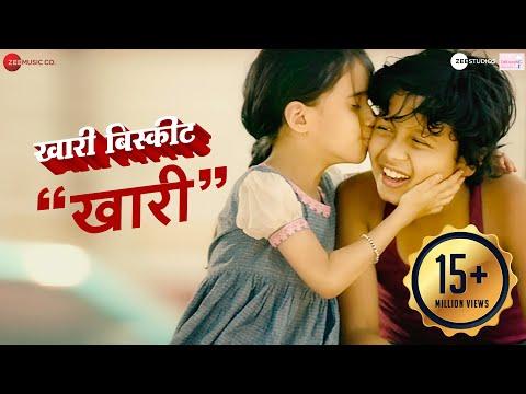 khari- -khari-biscuit- -vedashree-khadilkar-&-adarsh-kadam- -kunal-ganjawala