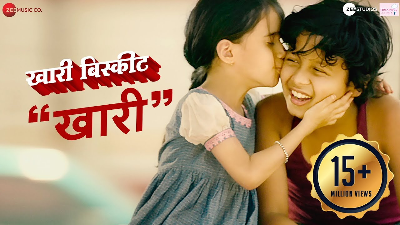 Khari Biscuit Movie Song Download Mp3 [7.65 MB] | Ryu Music