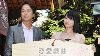 深田恭子と椎名桔平が初共演したラブコメディ『恋愛戯曲〜私と恋におち...