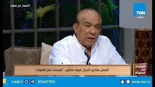 ستوديو: هادي الجيار يكشف سر تخوفه من العمل مع محمد رمضان