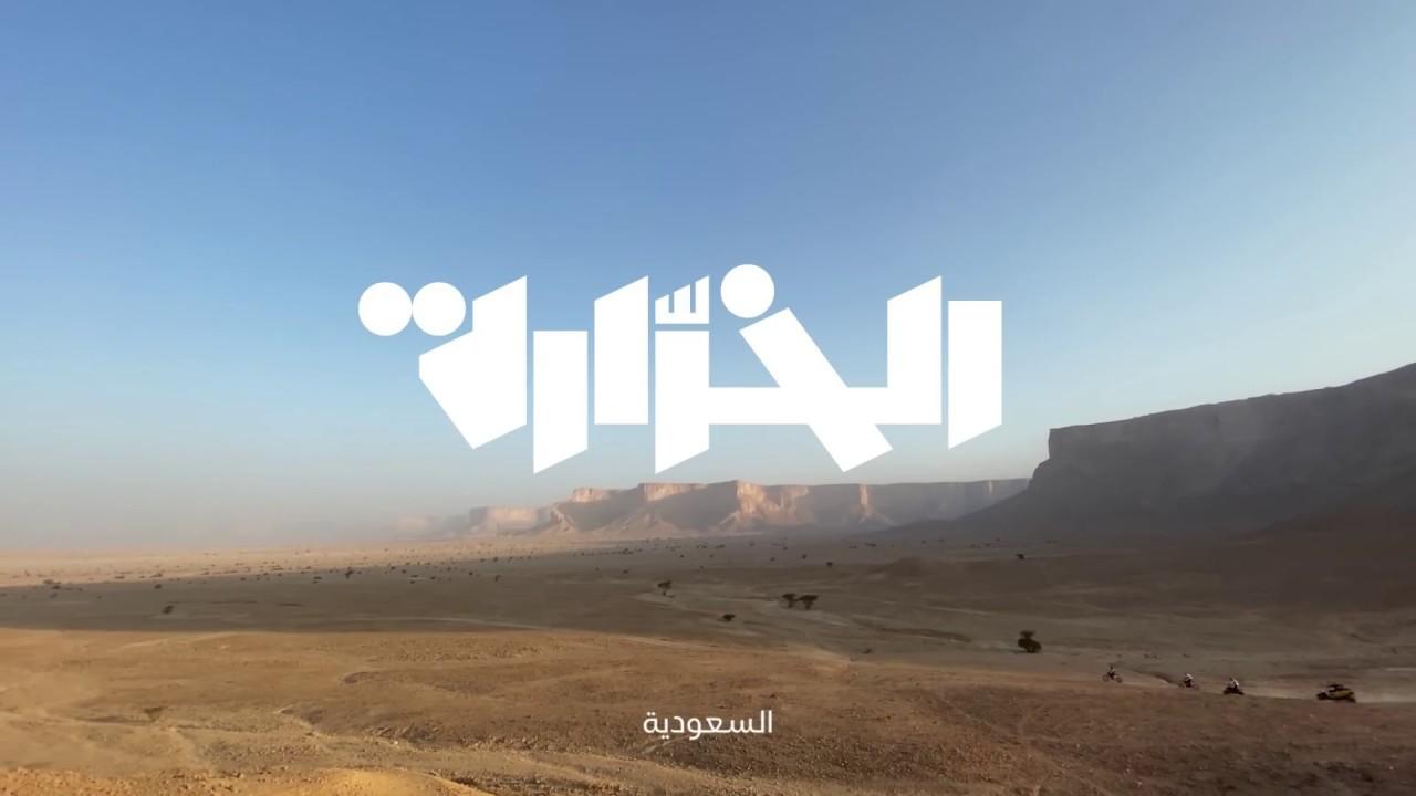 Photo of STC – iPhone 11 Pro صوّر اللي ما تتصوّره – شركة ابل