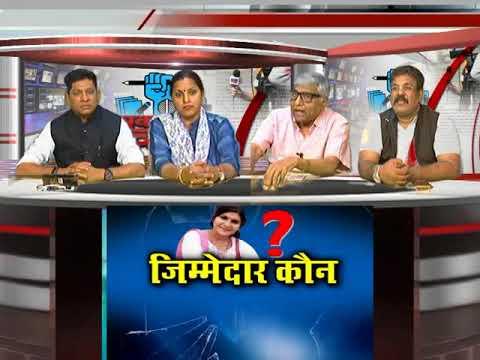 NEWSWORLD......पत्रकार वार्ता....जिम्मेदार कौन ?....With News Editor- Zuber Qureshi
