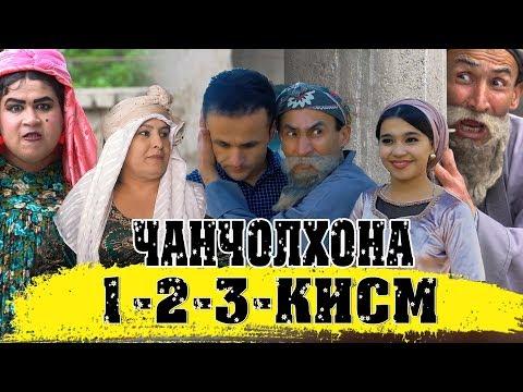 Кинои Клип  Бобои Мерган 1- 2- 3 - Кисм 2020