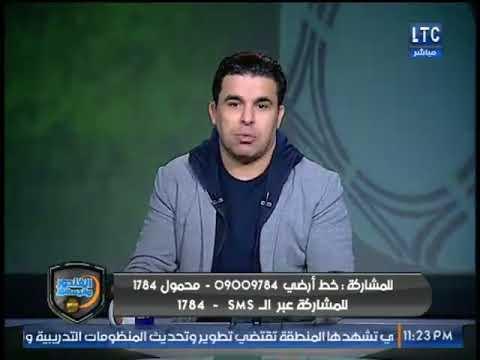 اول تعليق لـ خالد الغندور على تعادل الزمالك الباهت ويكشف الشامتين في ايهاب جلال