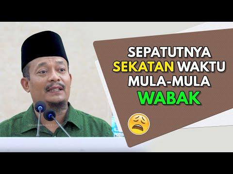 "Cinta Dunia Dan Takut Mati "" Wahan""   Ustaz Dato Kazim Elias"