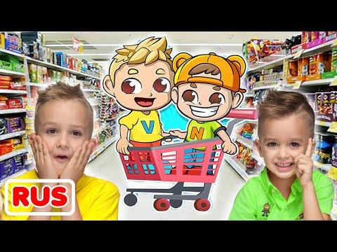 Влад и Никита Супермаркет - новая игра для детей