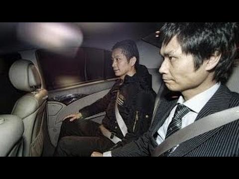 China Mafia