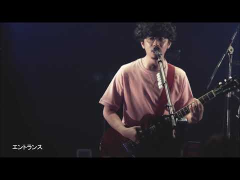 ASIAN KUNG-FU GENERATION 映像作品集14巻 〜Tour 2018「BONES & YAMS」〜 (Trailer)