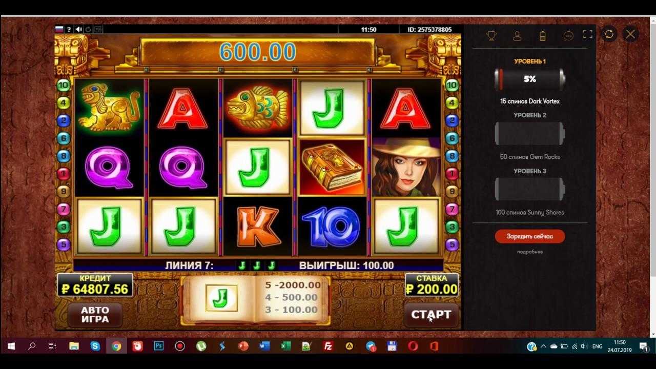 играть на деньги франк казино реальные