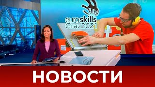 Фото Выпуск новостей в 12:00 от 27.09.2021