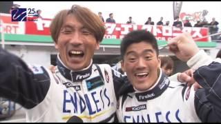 [Car Xs] スーパー耐久2016 第2戦 SUGO大会 @ スポーツランドSUGO