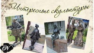 Достопримечательности Гомеля / Интересные скульптуры(, 2015-09-27T17:22:12.000Z)