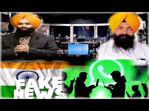 India has more Fake News than anywhere else in the World (Pulwama Attack & lies) - SS Ghuman