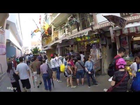 Hong Kong Cheung Chau Island Walk