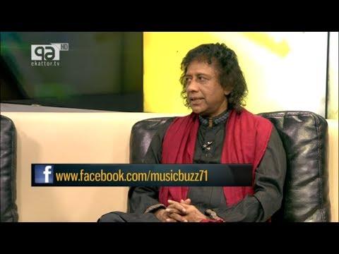 Music Buzz 26 March 2015 Special with Ahmed Imtiaj Bulbul, Subir Nandi Md  Rafiquzzaman