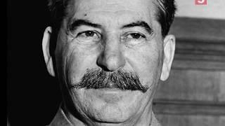 Путь Сталина